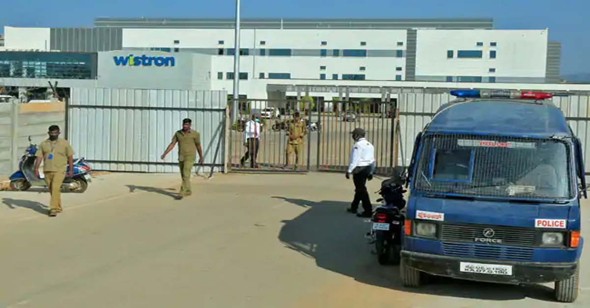 Apple Supplier Puts Bengaluru Plant Damage At Up To $7 Million