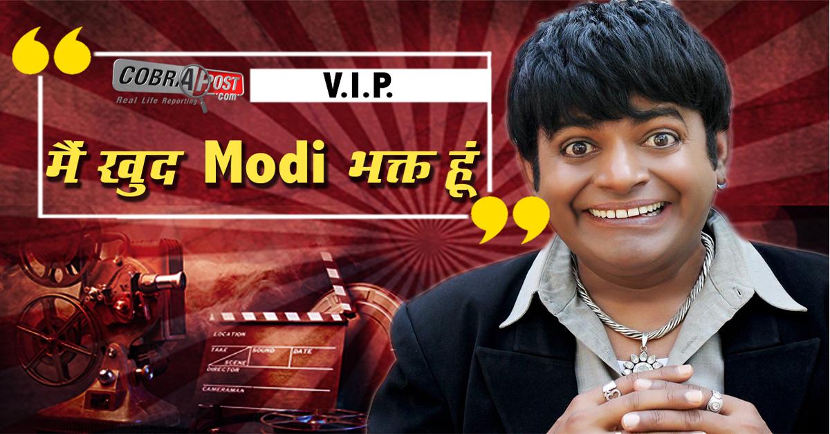 Vijay Ishwarlal Pawar, aka VIP, Stand-up Comedian