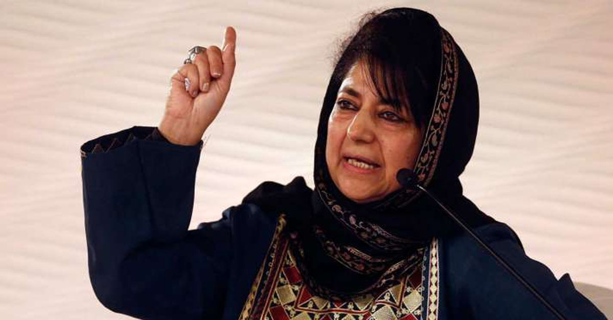 Will continue struggle for restoration of Article 370, resolution of Kashmir issue: Mehbooba