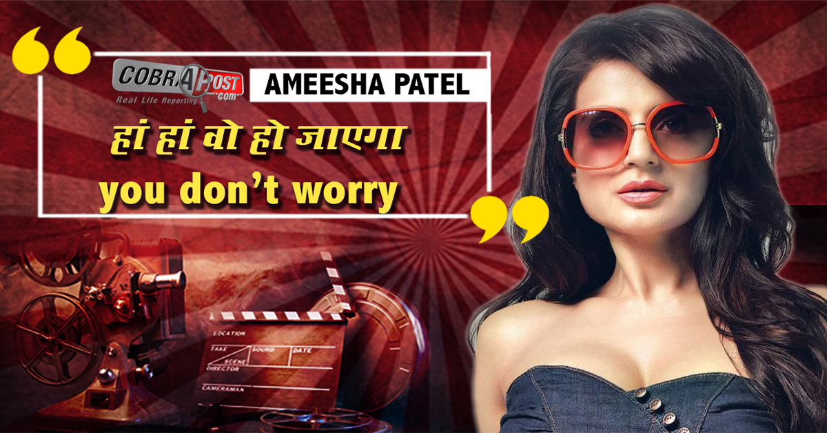 Ameesha Patel, Model and Actor