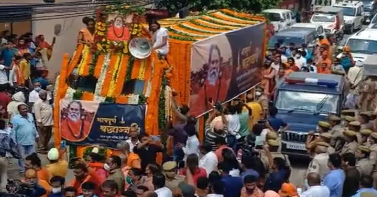 CBI Takes Over Probe Into Seer's Alleged Suicide
