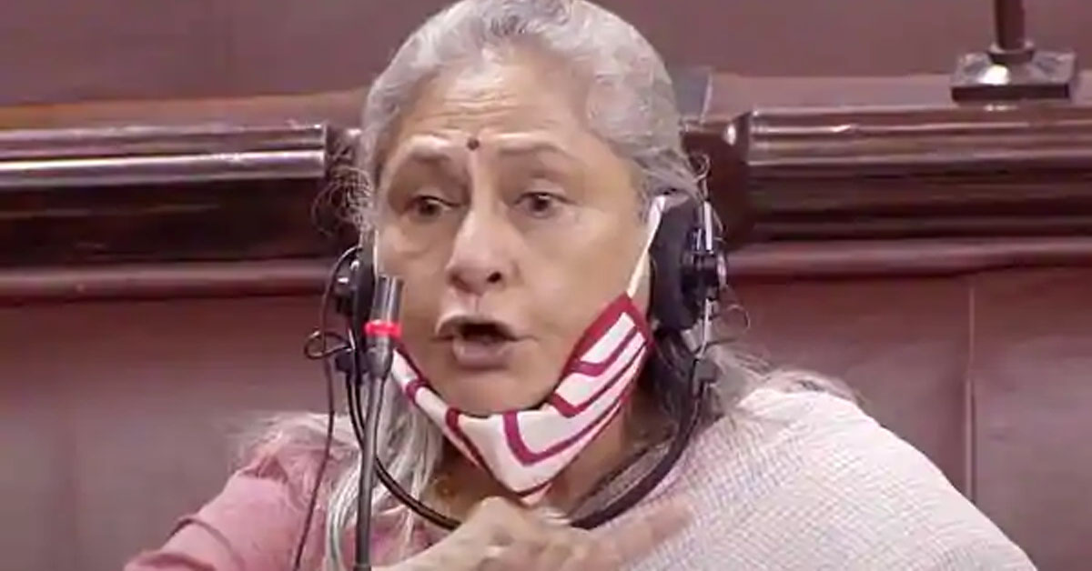 After Jaya Bachchan's Parliament Speech, Security For Bachchans