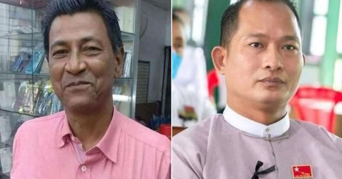 Myanmar: The mysterious deaths of the NLD party officials