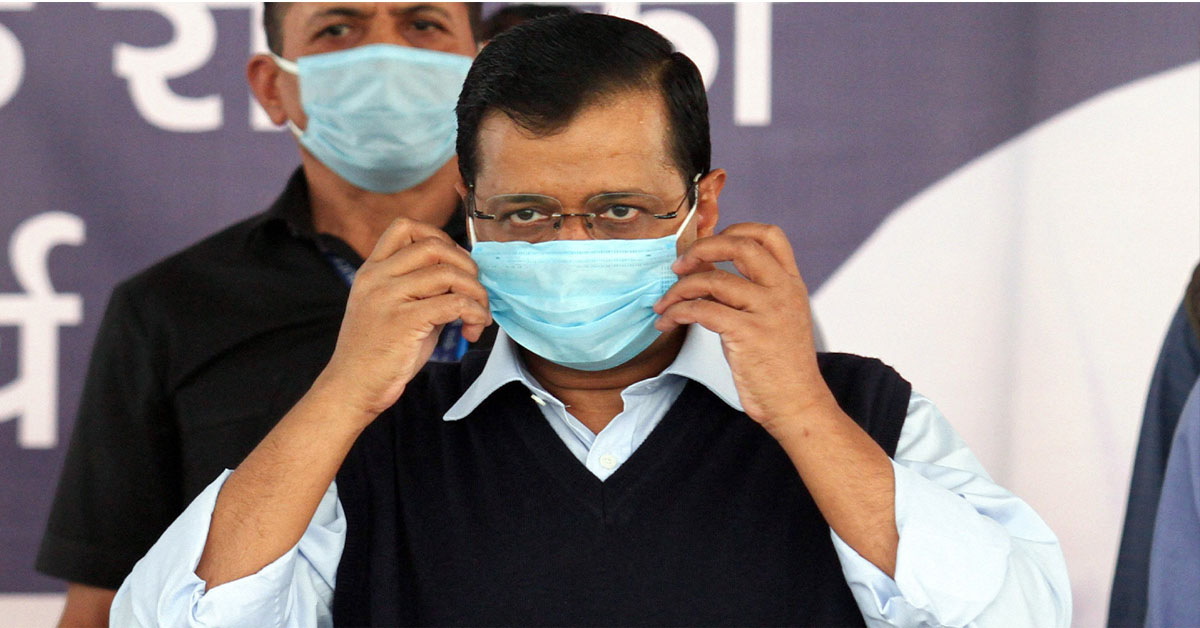 Rs. 2,000 Fine For Not Wearing Mask In Delhi