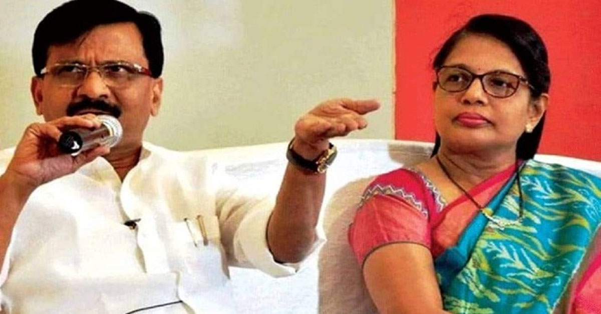 Sena Leader Sanjay Raut's Wife Skips Summons In PMC Bank Fraud Case