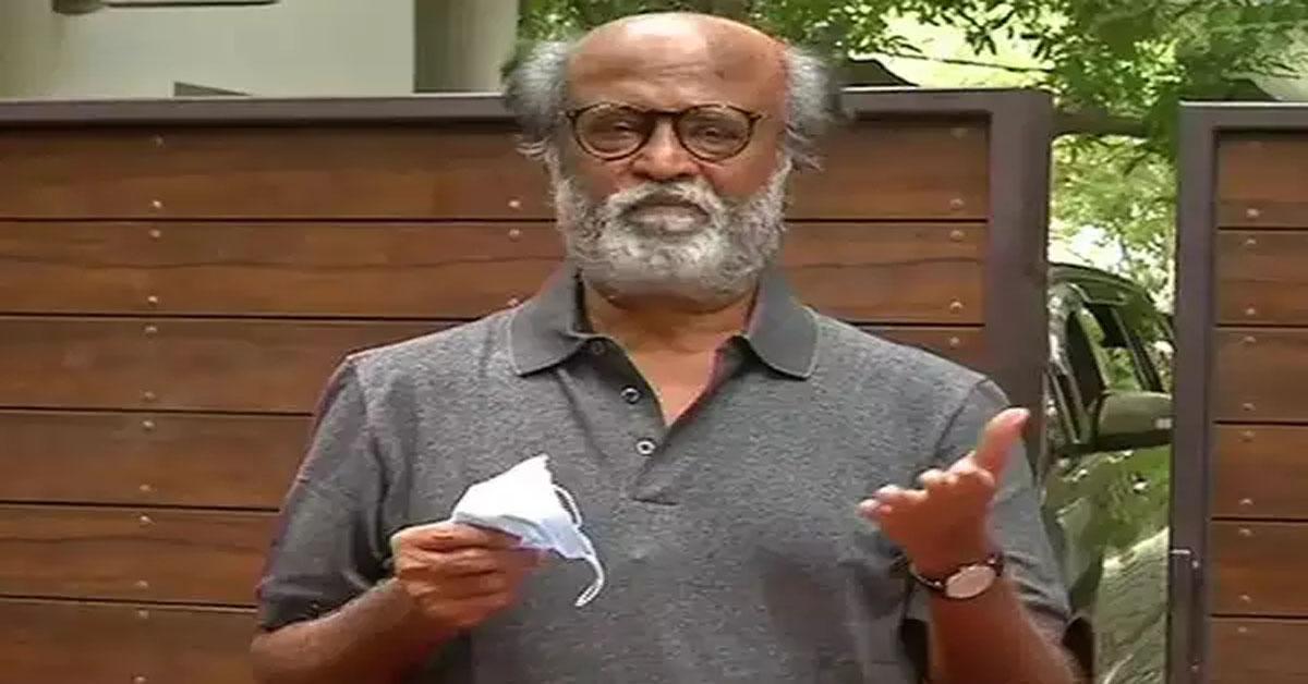 'No plans to enter politics': Rajinikanth dissolves Rajini Makkal Mandram