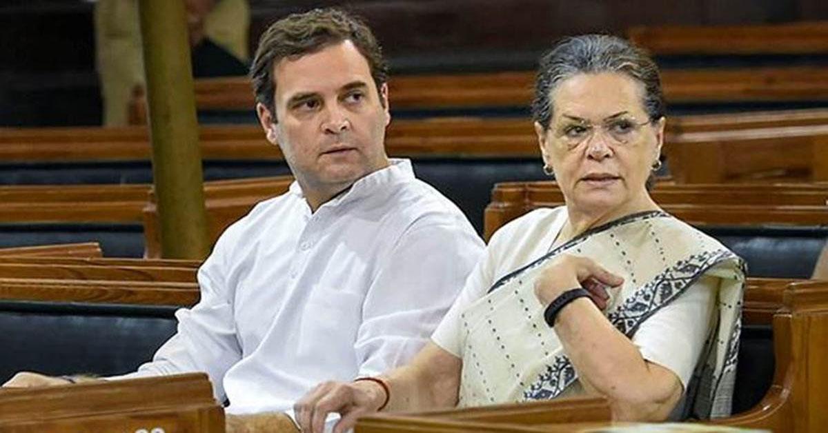 Sonia, Rahul seek withdrawal of EIA 2020
