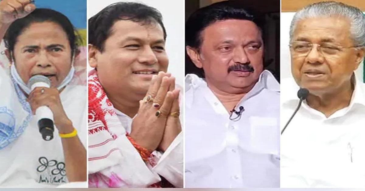 Super Victory For Trinamool; DMK Wins; Left In Kerala; BJP In Assam