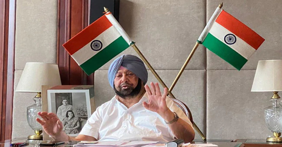 Punjab Chief Minister Amarinder Singh Calls All-Party Meet To Show Unity With Farmers