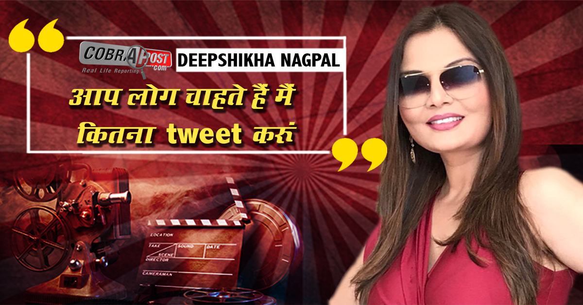 Deepshikha Nagpal, TV and Film Actor and Director