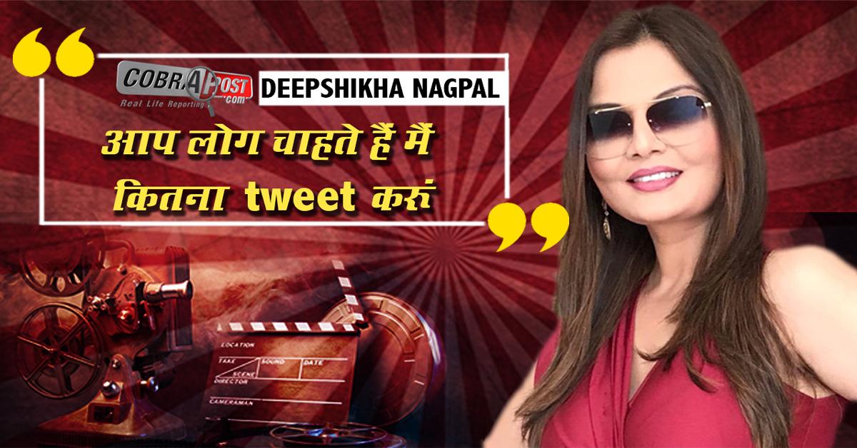 Deepshikha Nagpal, TV and Film Actor and Director