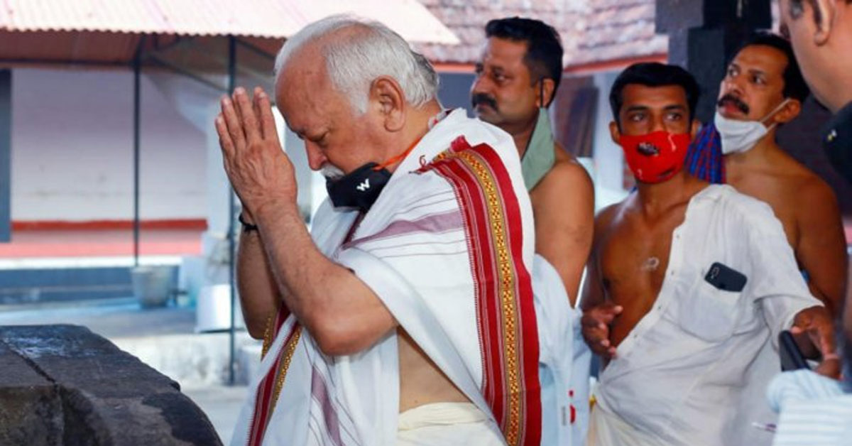 Mohan Bhagwat Celebrates Pongal In Tamil Nadu, Recites Couplet