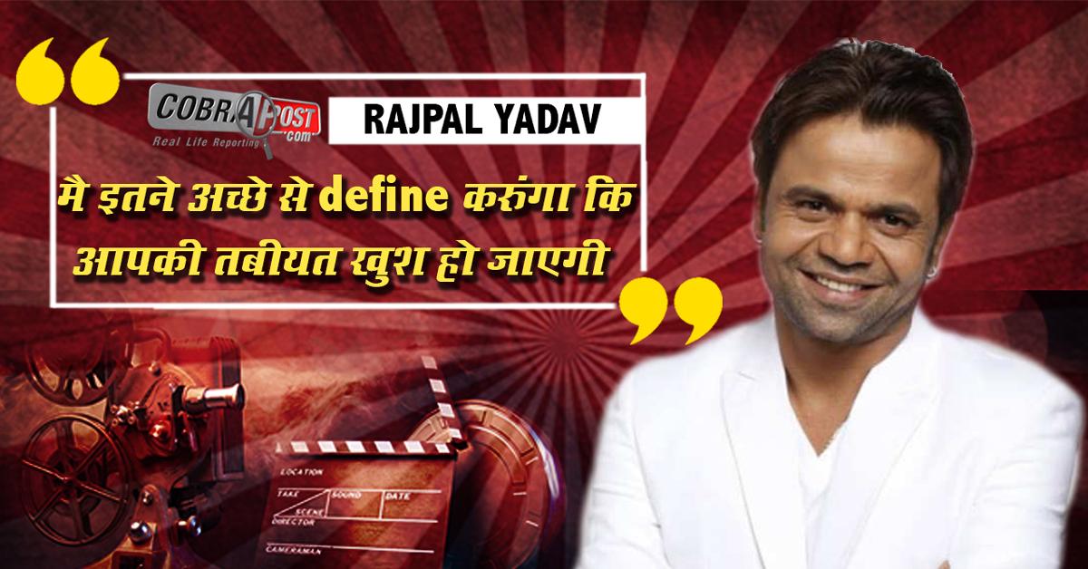 Rajpal Yadav, Film Actor