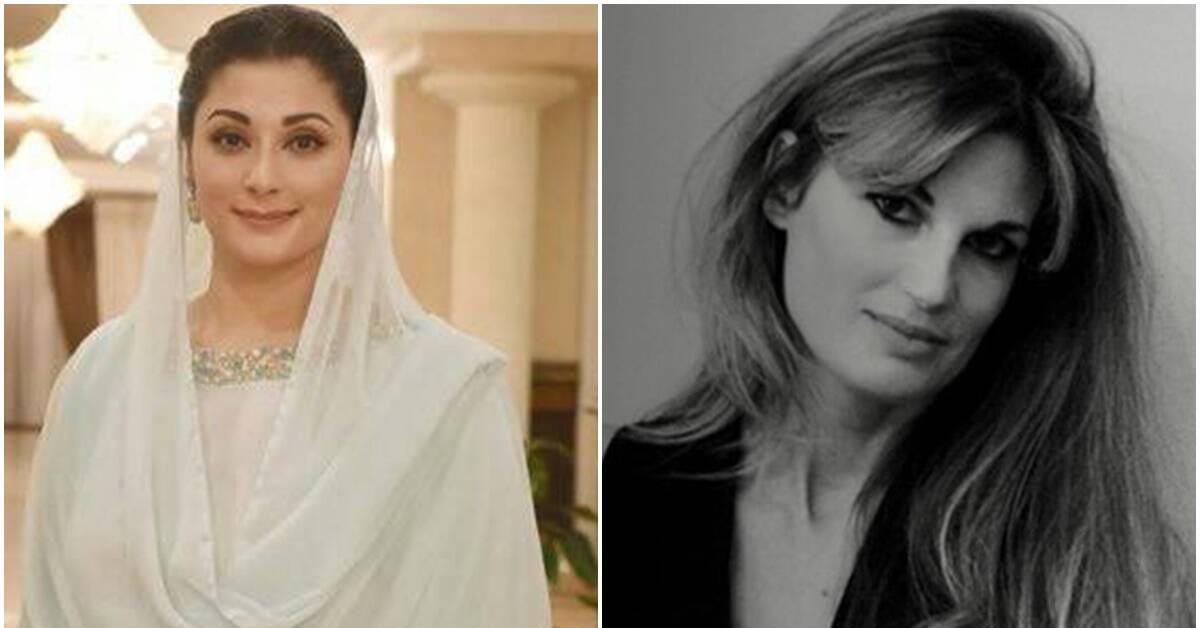 'You have only your ex to blame': Maryam Sharif, Jemima Goldsmith Twitter battle after Imran Khan's remark