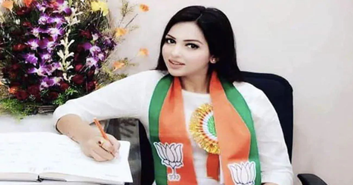 BJP Youth Leader Arrested In Bengal For Allegedly Carrying 100 gm Cocaine