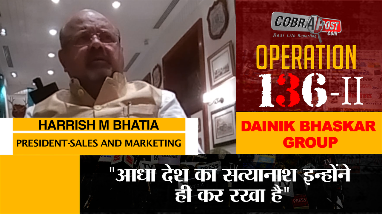 Breaking:  Operation 136: Part II: Delhi High Court Gives a Thumps Up to Cobrapost Expose on Dainik Bhaskar