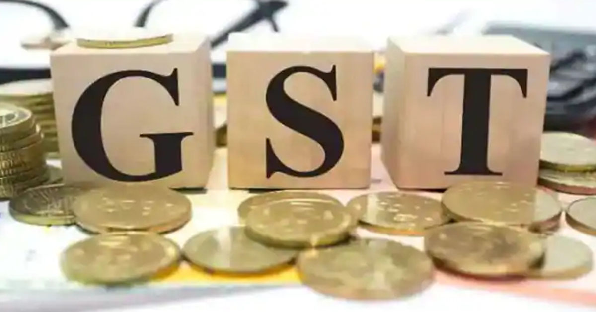 GST Collections Hit Record High Of Over Rs. 1.15 Lakh Crore In December 2020: Finance Ministry
