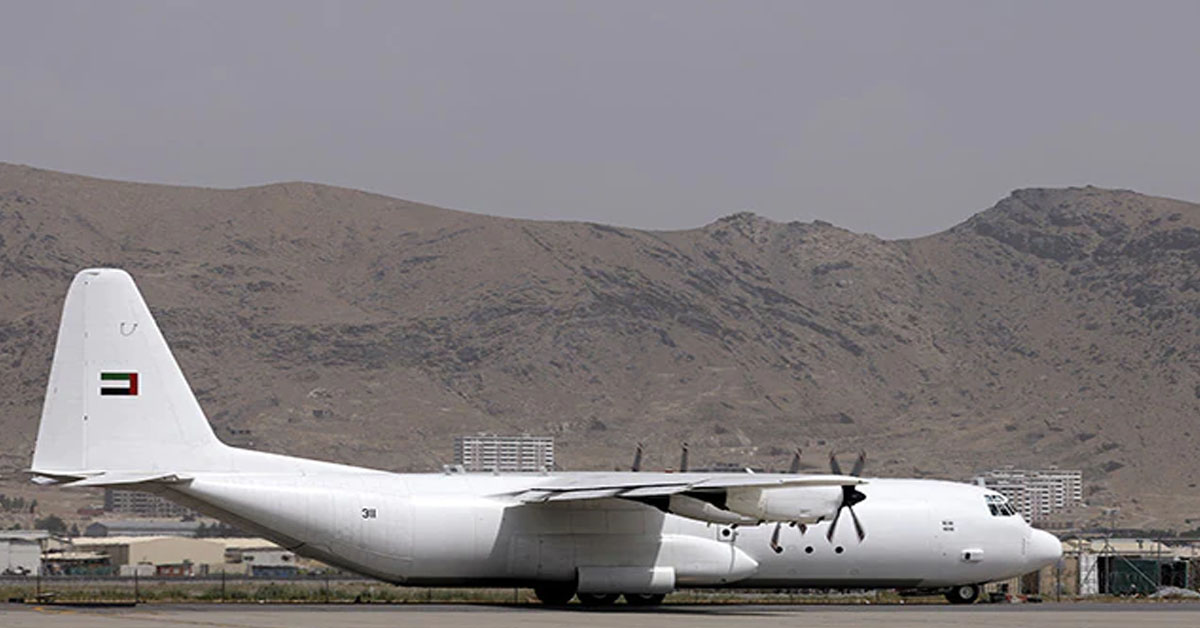 Afghanistan : First foreign commercial flight since Taliban takeover lands in Kabul