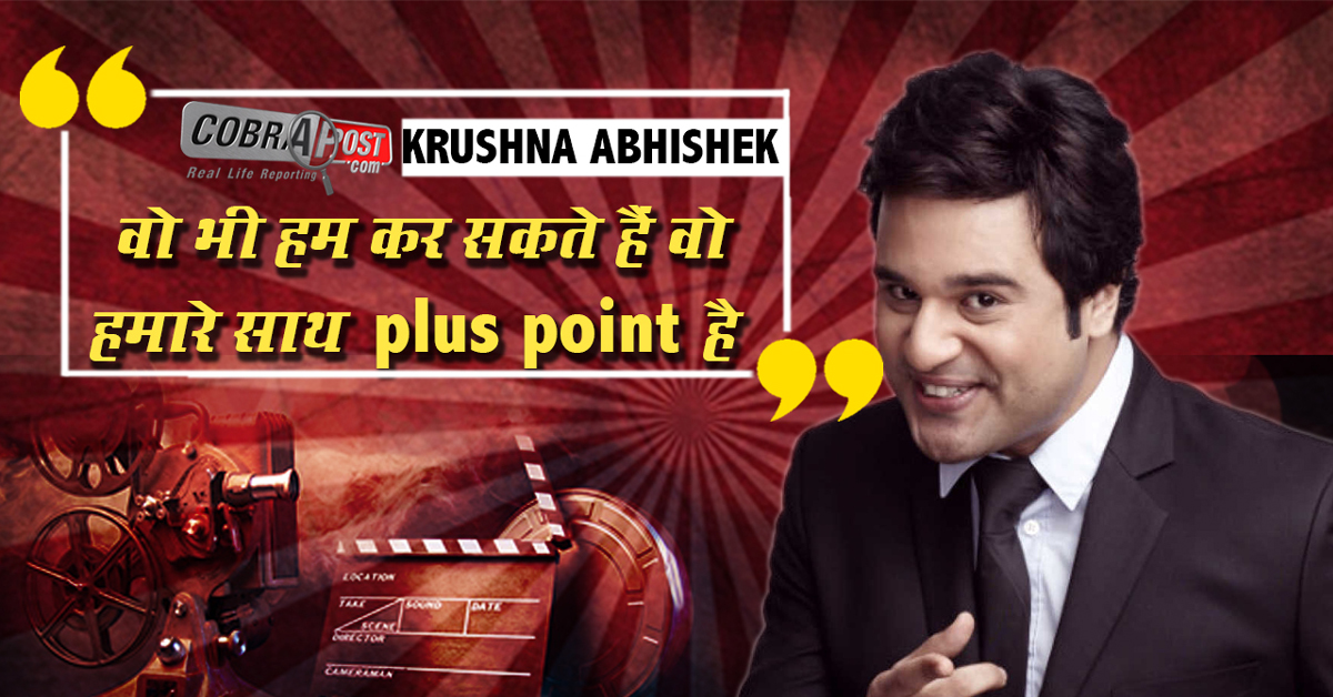 Krushna Abhishek, Stand-up Comedian and Actor