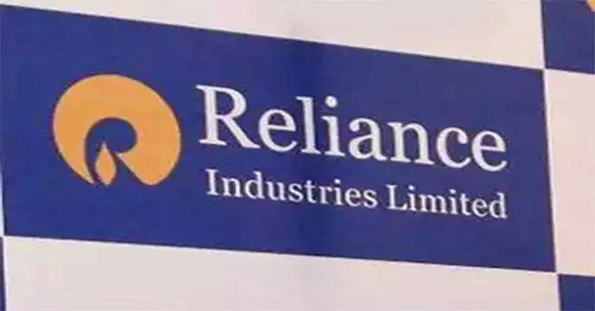 RIL's market valuation crosses Rs 11.5 lakh cr mark