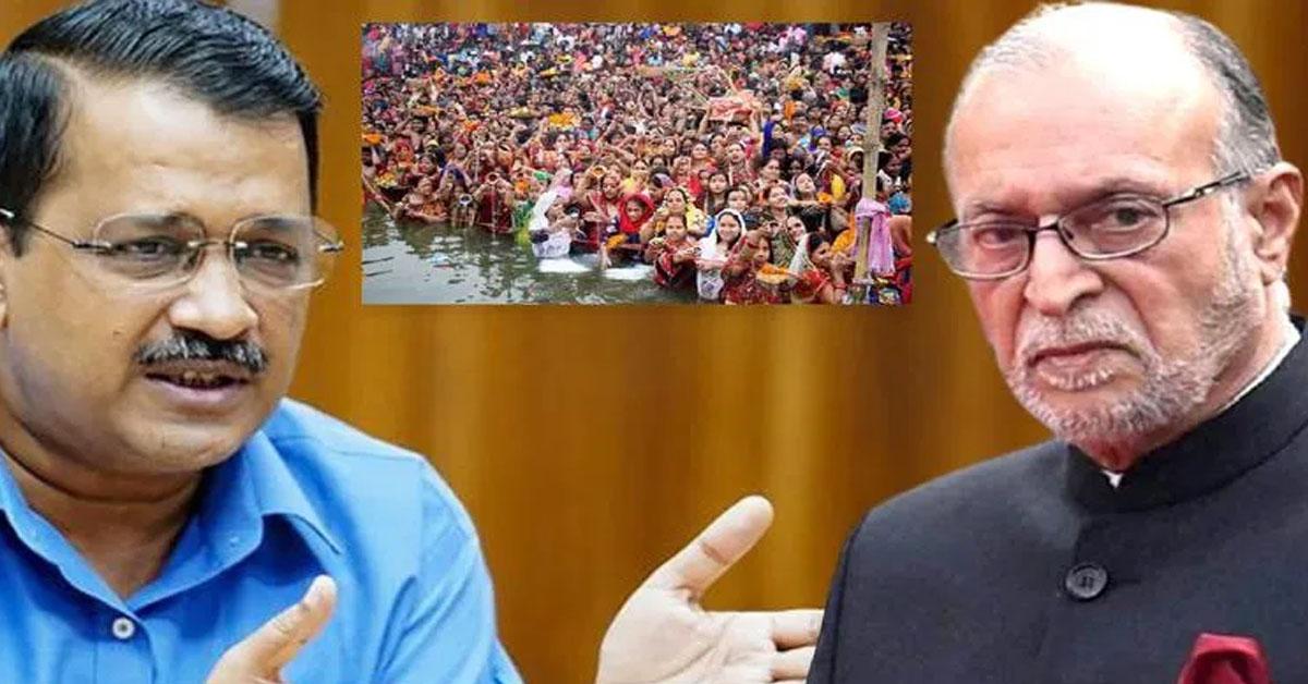 Allow Chhath Celebrations, Arvind Kejriwal Asks Delhi Lieutenant Governor