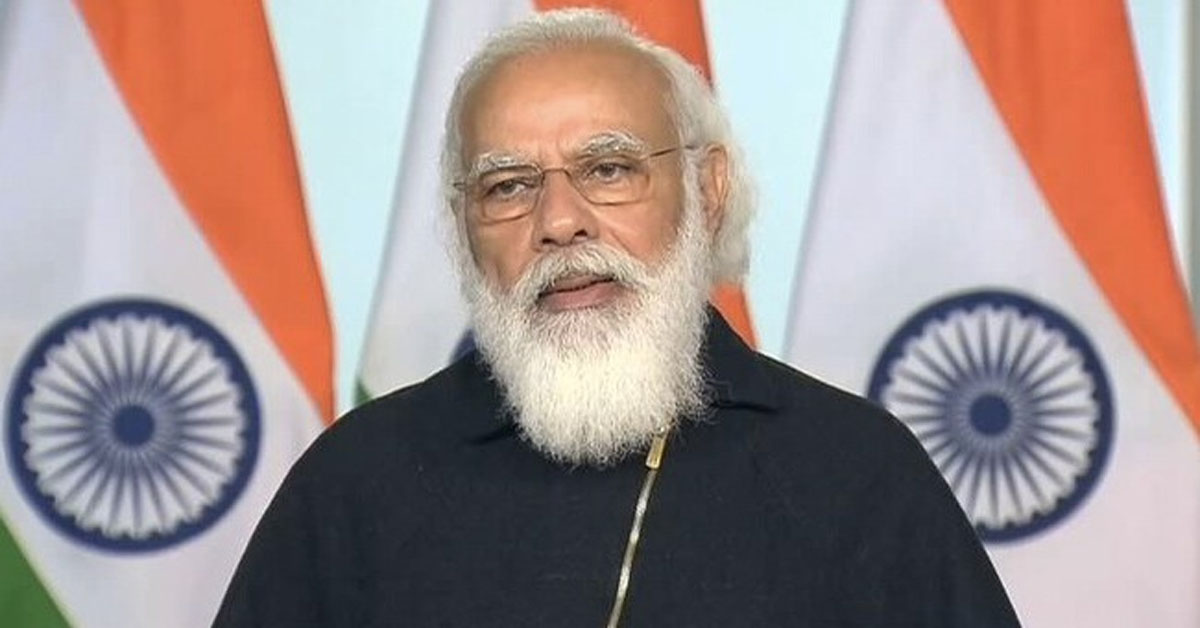 PM Modi Launches Ayushman Bharat Scheme For J&K Residents