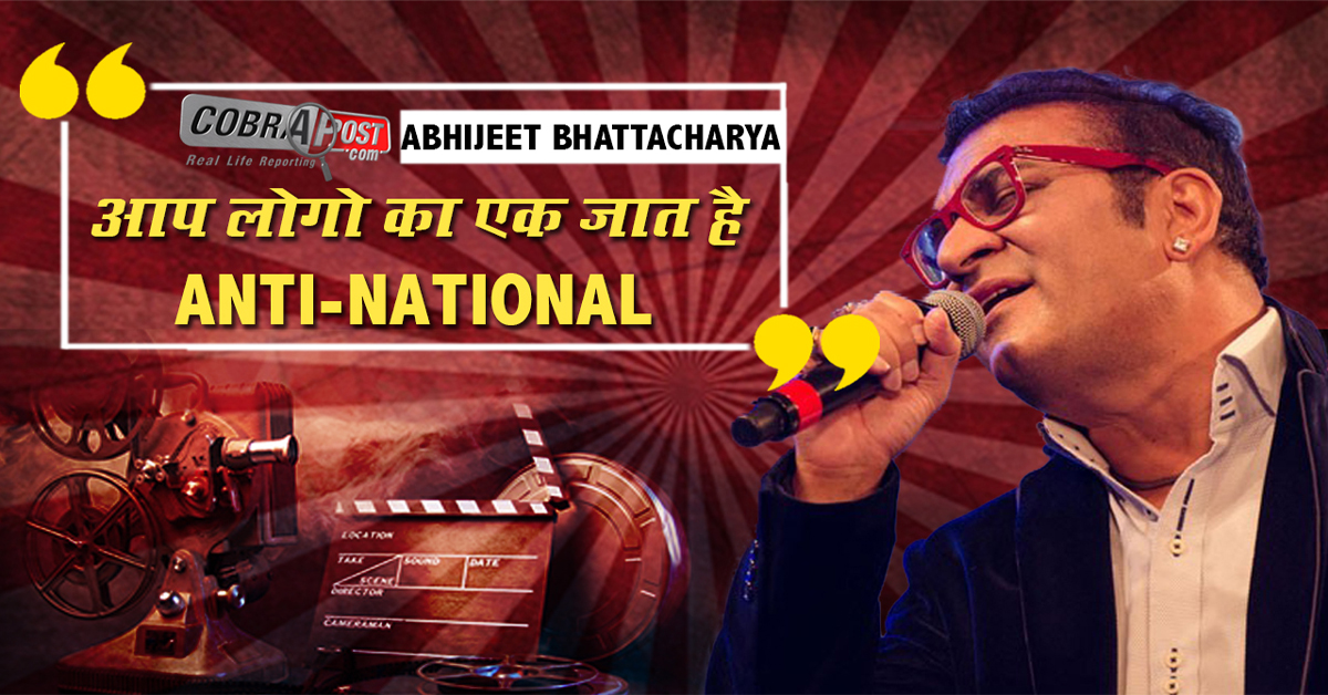 Abhijeet Bhattacharya, Bollywood Playback Singer