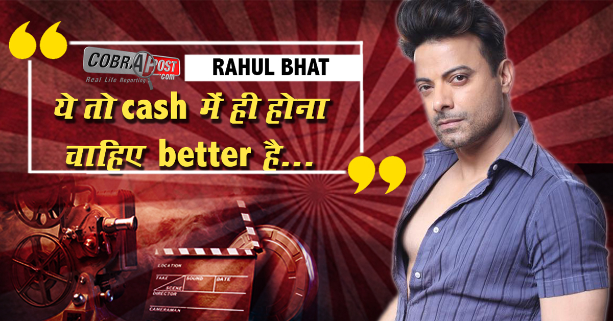 Rahul Bhat, Actor and TV Producer