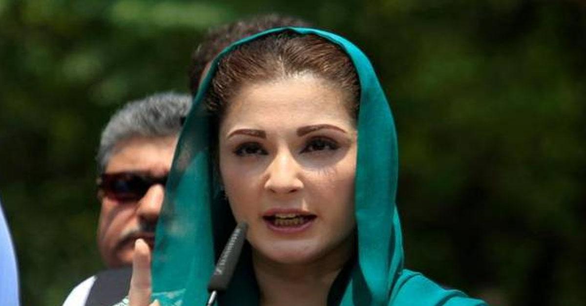 Will not leave Pakistan for treatment, says Maryam Nawaz