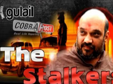 THE STALKERS: AMIT SHAH'S ILLEGAL SURVEILLANCE EXPOSED