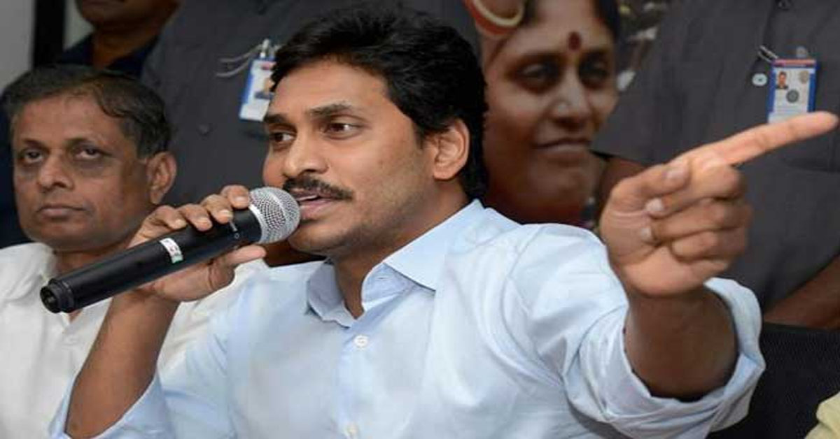 """""""Attempts To Destabilise Andhra Government"""": Jagan Reddy To Chief Justice"""