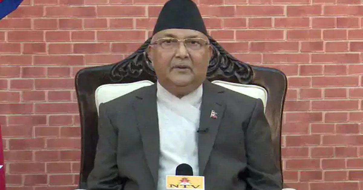 """""""PM Lost Support"""": Nepal Parliament Dissolved Amid Ruling Party Feud"""