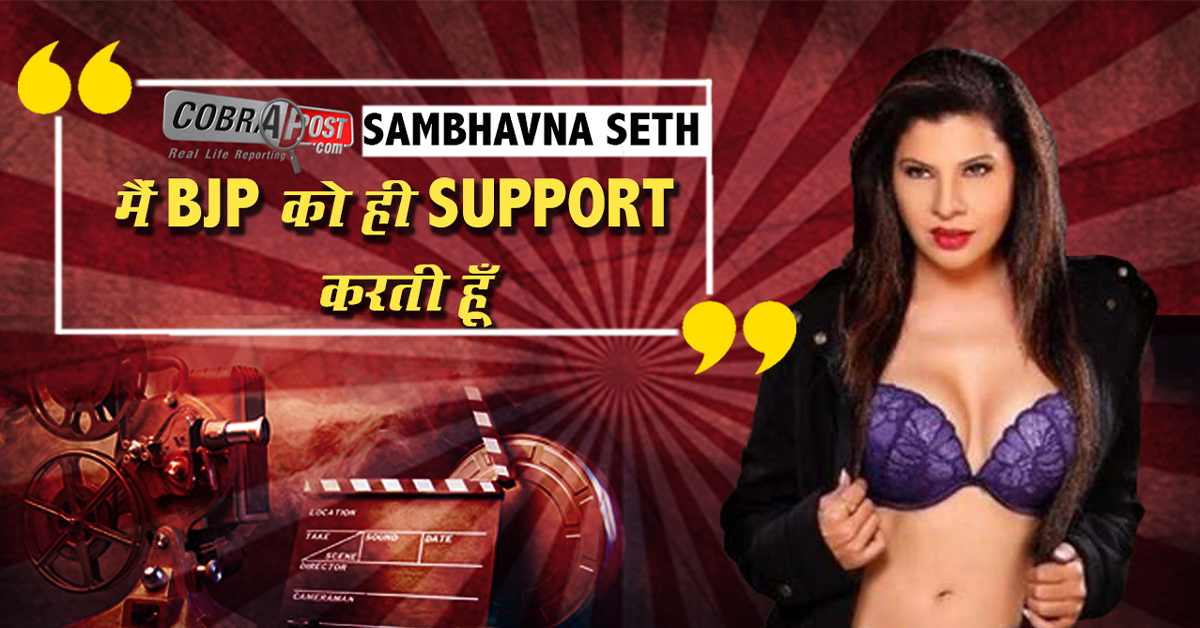 Sambhavana Seth, TV Presenter, Dancer and Actor