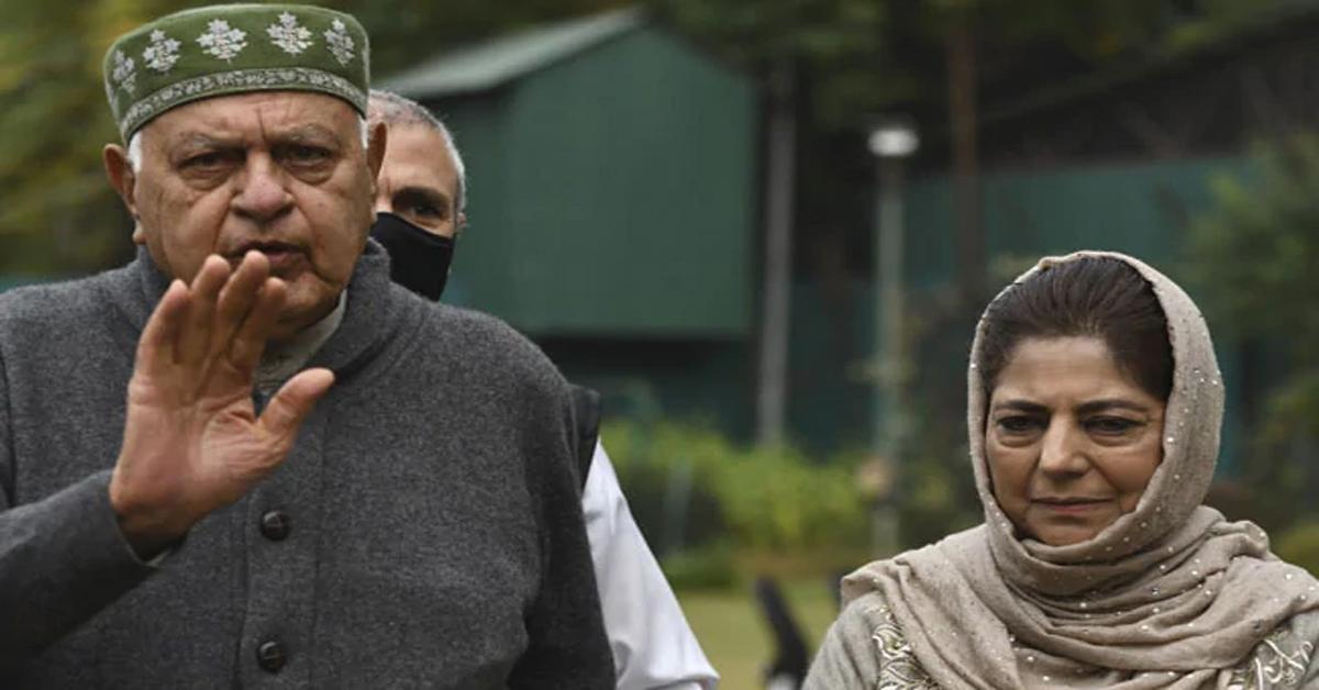 In J&K Local Polls, Gupkar Alliance Wins Big In Kashmir, BJP In Jammu