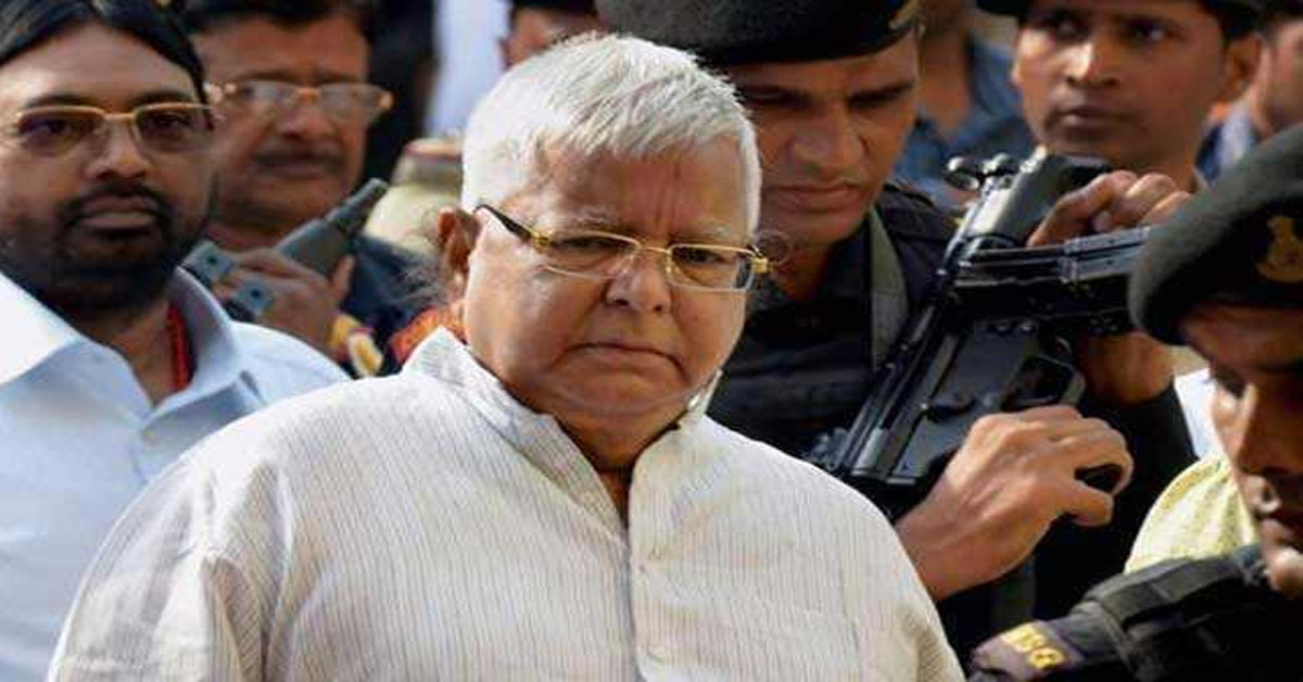 Lalu Yadav, Seeking Bail In Fodder Case, Has To Wait For 6 More Weeks