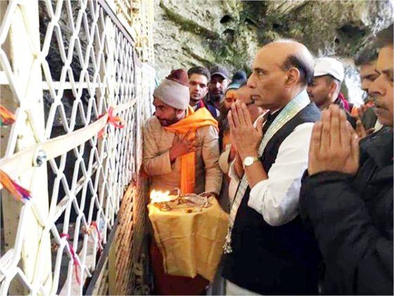 Over 86000 pilgrims paid obeisance at Amarnath cave shrine