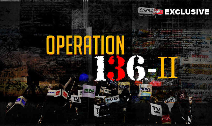 Operation 136: Part II