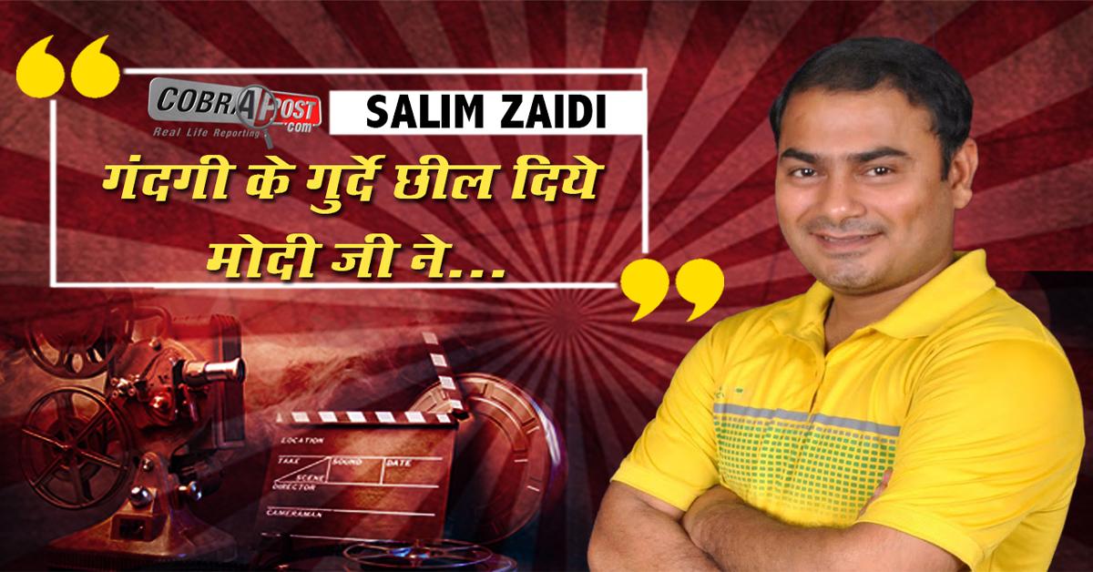 Salim Zaidi, Theatre, Film and TV Actor