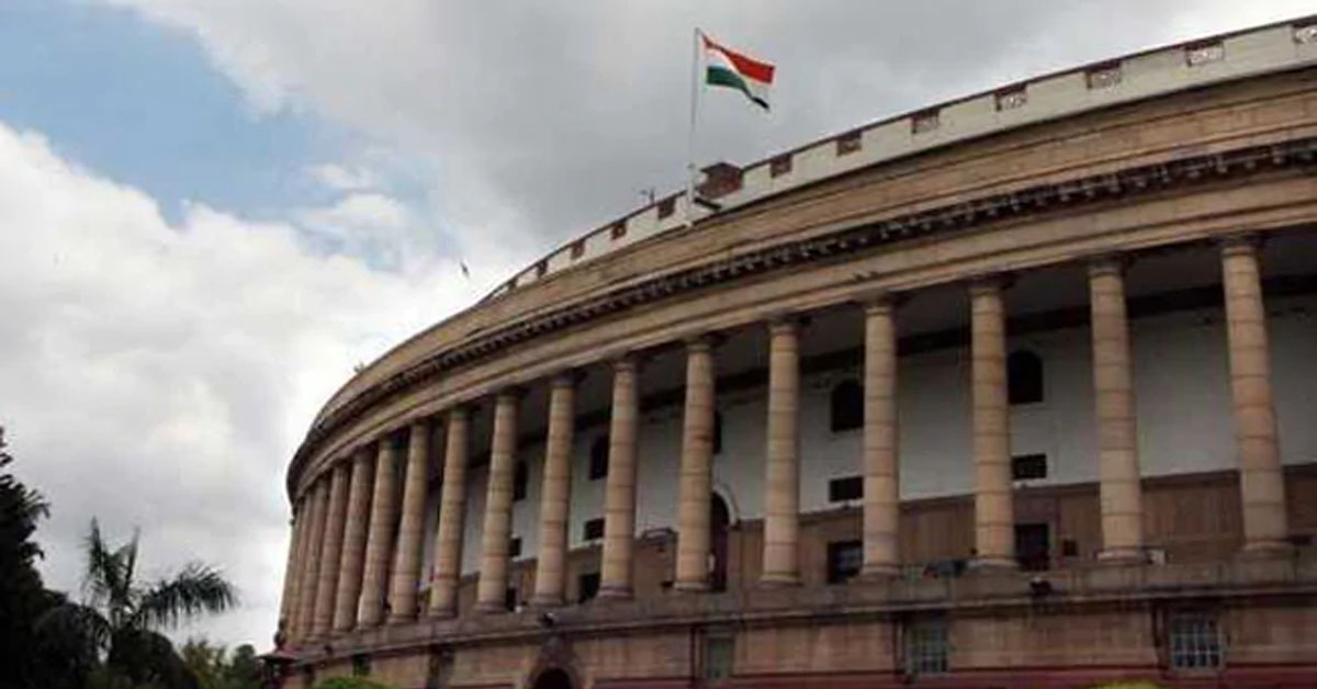 AAP Leaders Shout Slogans at PM Modi In Parliament's Central Hall
