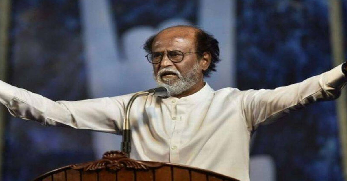 "Rajinikanth To Launch Party In January, Promises ""Wonder and Miracle"""