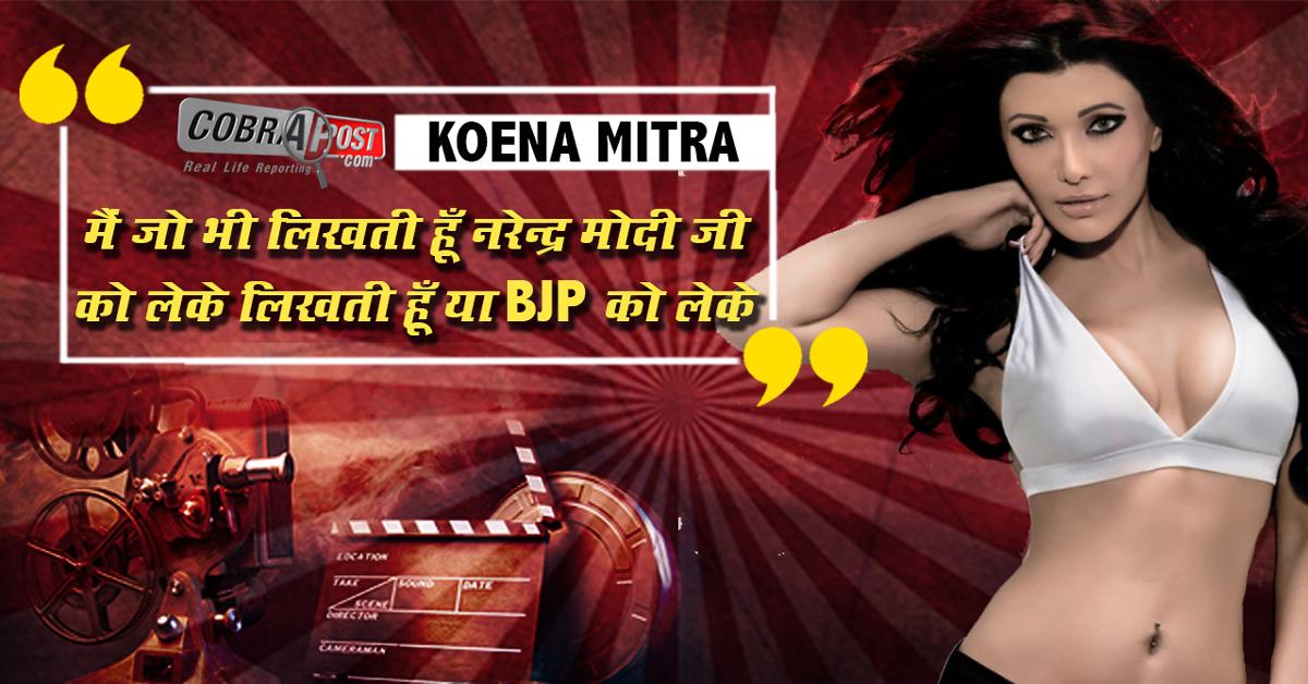 Koena Mitra, Model and Actor