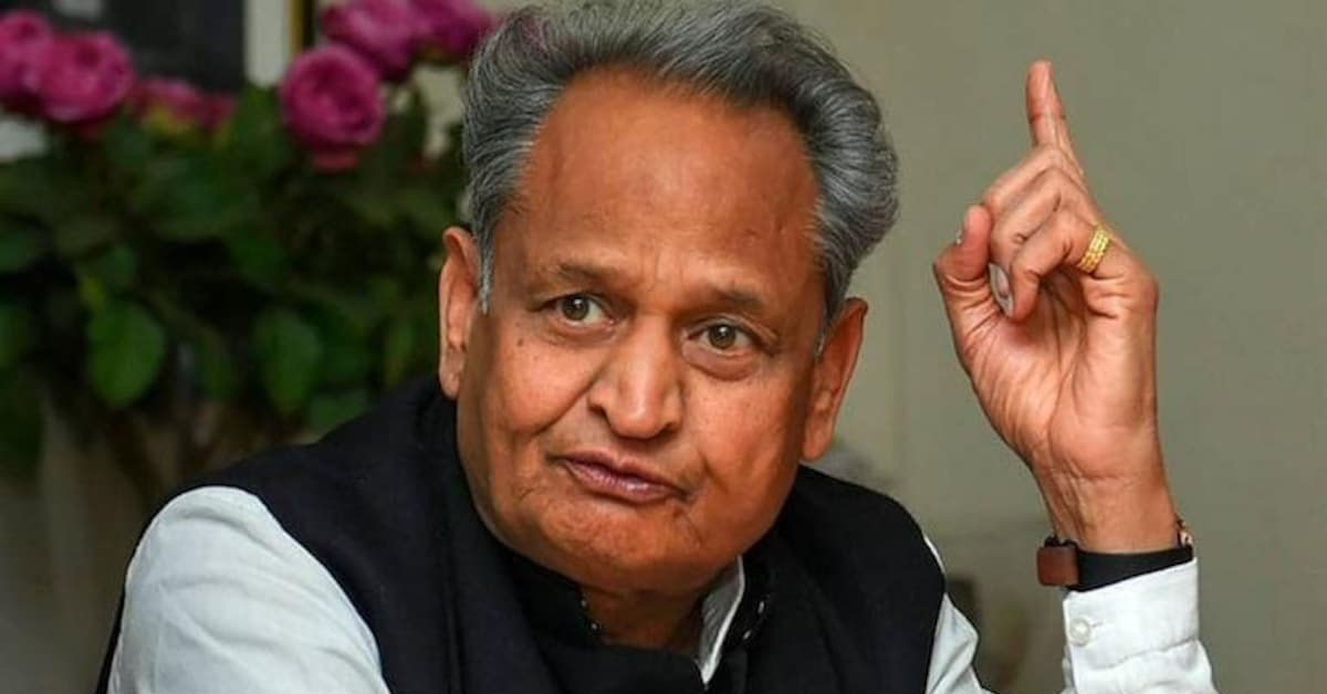 Rajasthan CM Ashok Gehlot's OSD resigns after tweet triggers controversy