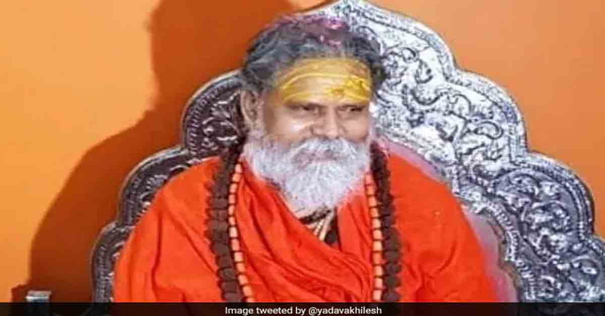 """Was Threatened Over """"Morphed Image With Woman"""", Seer Narendra Giri Wrote"""