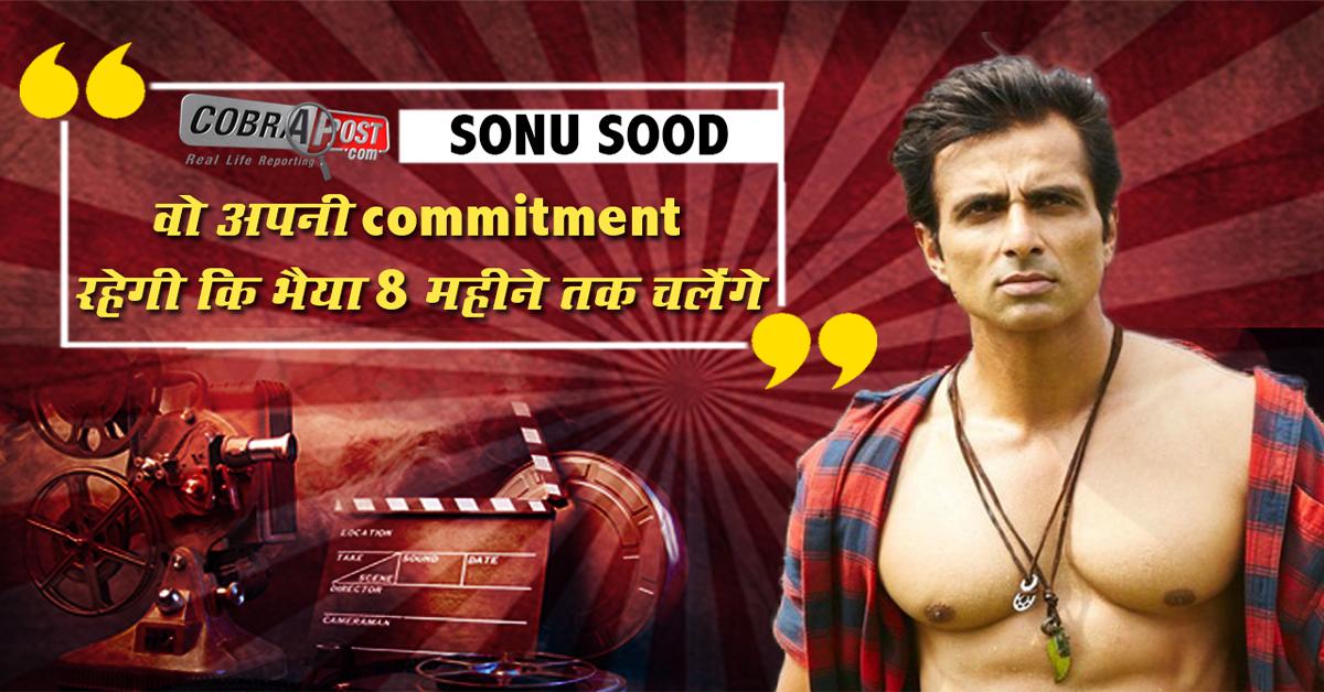 Sonu Sood, Actor