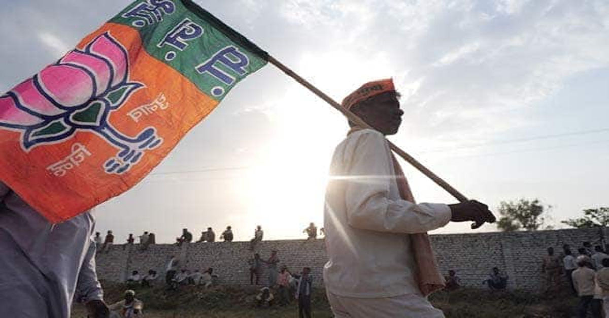 """BJP To Hold 25 Webinars To Push """"One Nation, One Election"""" Plan: Report"""