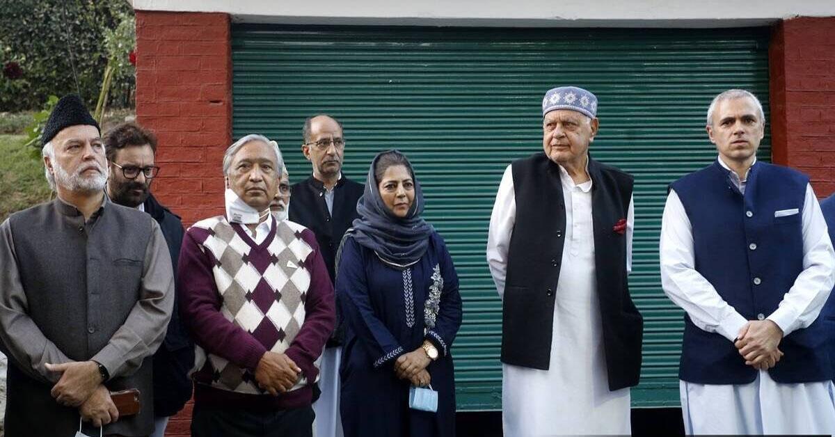 Will Participate In PM's Kashmir Meeting On Thursday: Gupkar Alliance