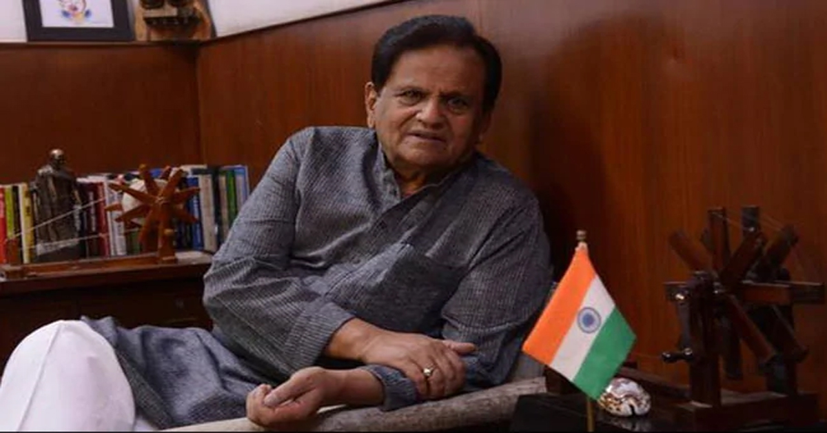 Congress Set To Lose Ahmed Patel's Hard-Won Rajya Sabha Seat To BJP
