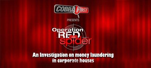 CORPORATION BANK, CASE 1