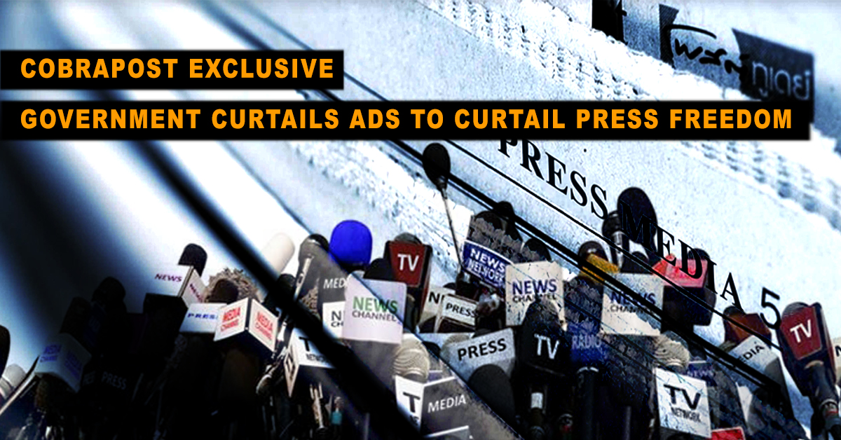 Exclusive for Cobrapost:  Government Curtails Ads to Curtail Press Freedom