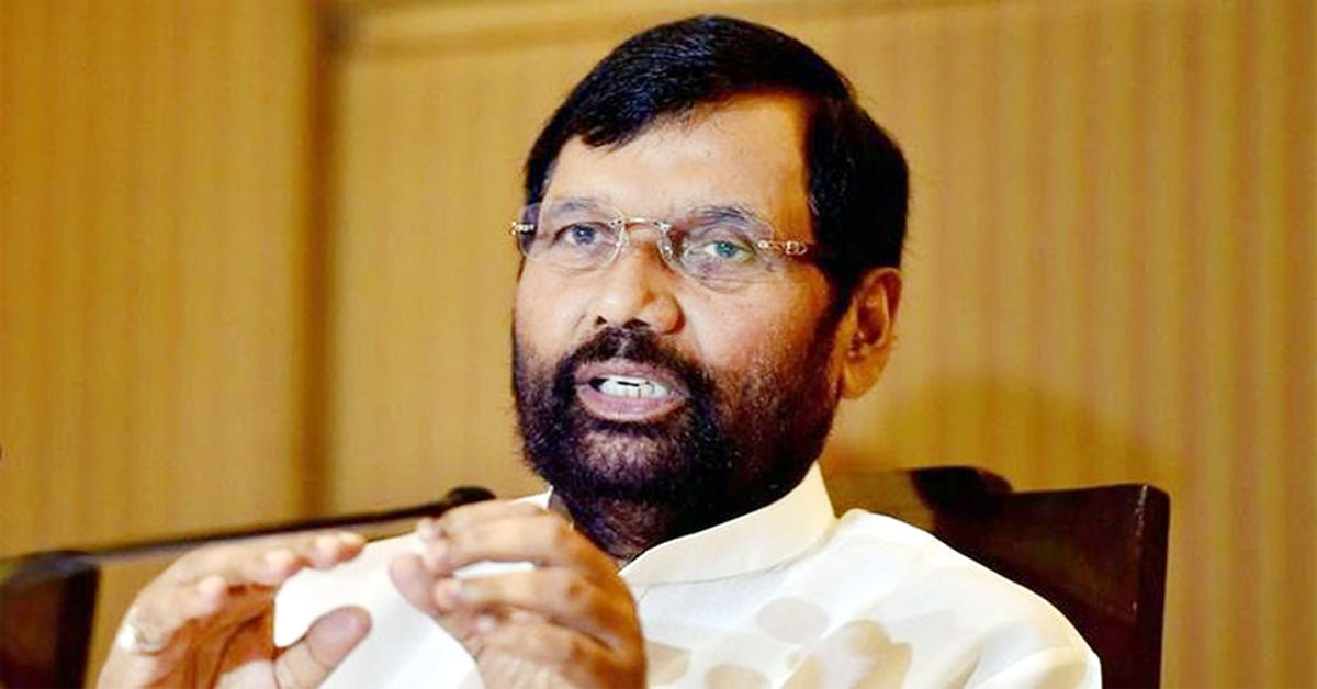 Paswan urges people to boycott Chinese products
